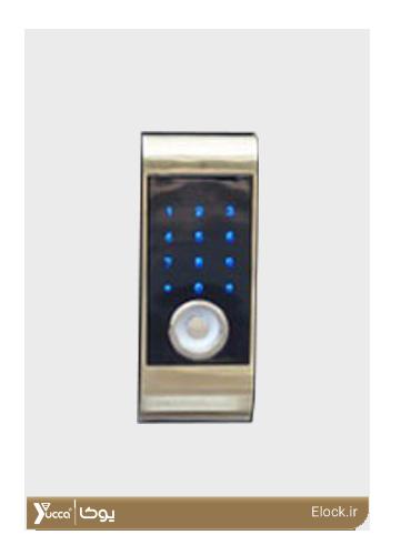 قفل استخری رمزی لمسی KS2-YC